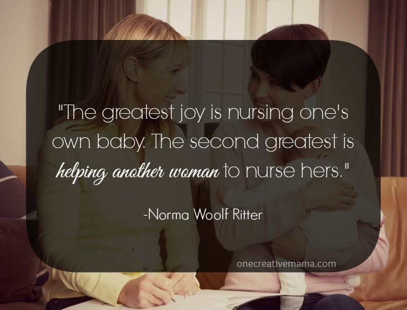 Onecreativemama Com Breastfeeding Quotes World Breastfeeding
