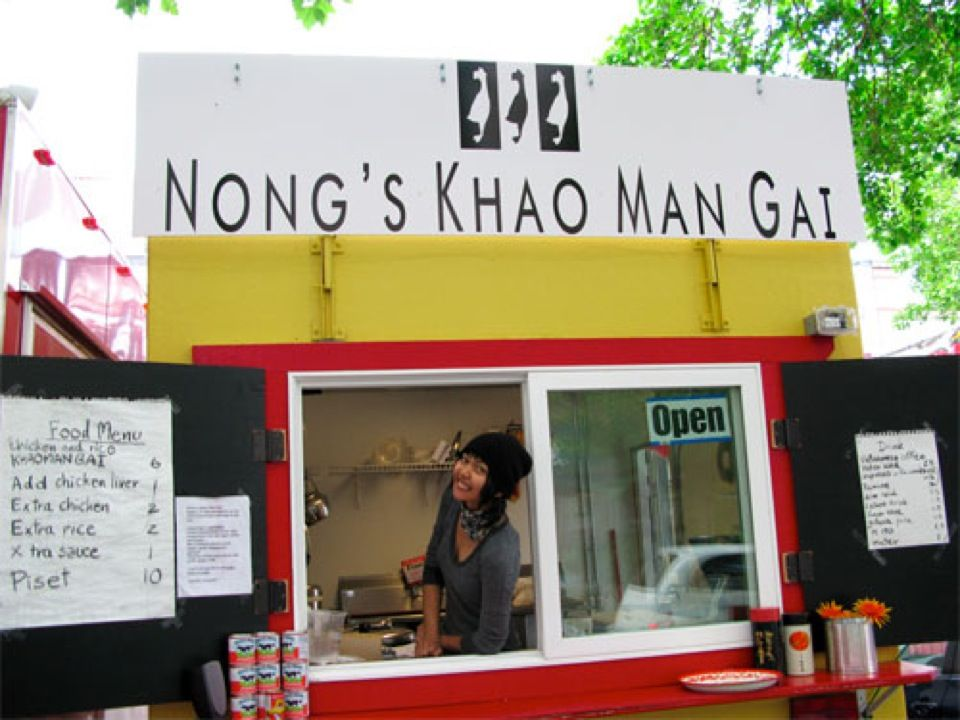 Nongs Khao Man Gai Is Such A Popular Vietnamese Food Cart That They