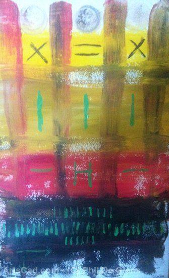 Artwork >> Phil De Giens >> 3:46