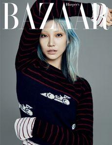 【楽天市場】BAZAAR (韓国雑誌) / 2016年1月号 [ 韓国 雑誌 ] [ ファッション ] [ かわいい ] [ BAZAAR ]:韓国音楽専門ソウルライフレコード
