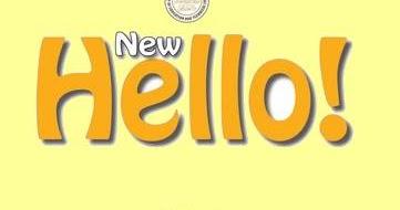 متابعى موقع مدرستى التعليمى ننشر لكم كتاب اللغة الانجليزية للصف الأول الثانوى المنهج الجديد الفصل الدراسى الثانى 2019 2020 School Logos Company Logo Cal Logo