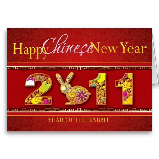 2011 happy chinese new year holiday card pinterest 2011 happy chinese new year greeting card m4hsunfo