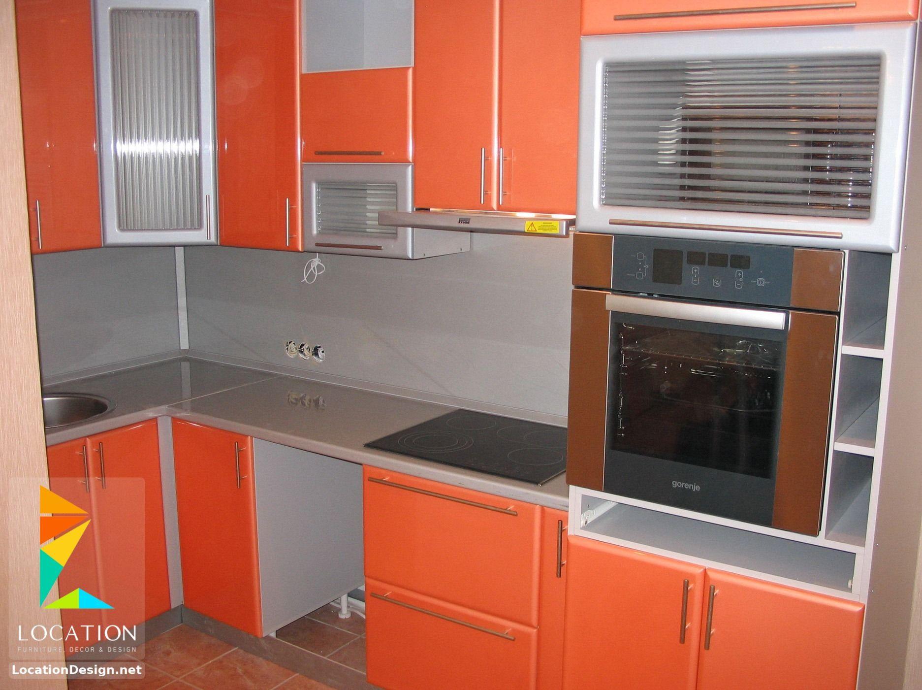 مطابخ المنيوم 2018 2019 ارقى تصميمات المطابخ الألمونيوم Orange Kitchen Kitchen Kitchen Cabinets
