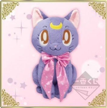 Luna Plush Toy Ichiban Kuji 2 B Prize 3 Banpresto All My Collection Https Www Facebook Com Prettygoodiessa Sailor Sailor Moon Luna