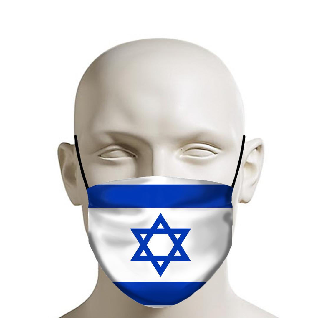 Israel Face Mask Israel Flag Flag Face