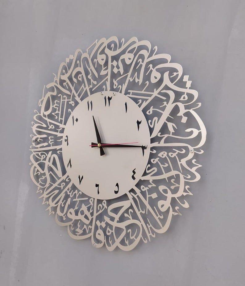 Surah Al Ikhlas Metal Islamic Clock Islamic Wall Art Etsy In 2020 Large Metal Wall Clock Islamic Wall Art Etsy Wall Art