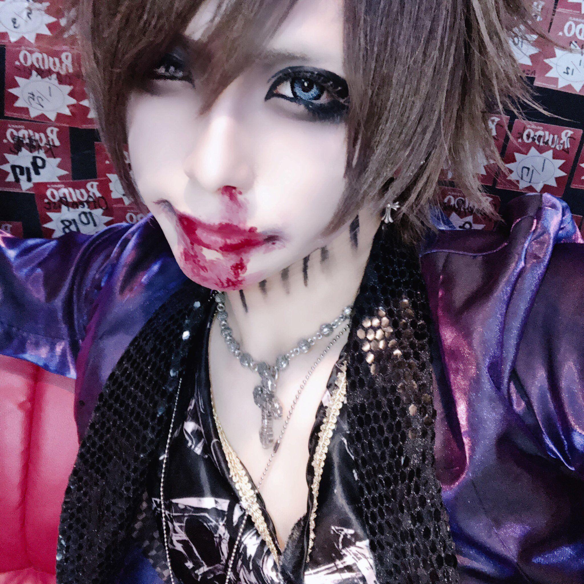 Mako Vexent Visual Kei Face Makeup Halloween Face