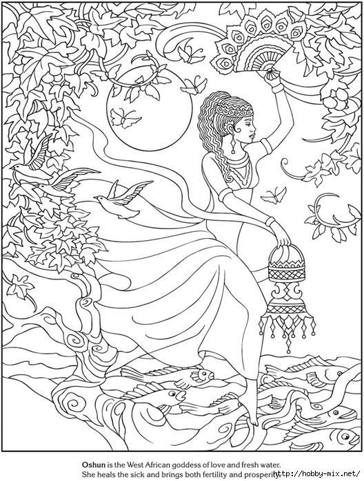 480283-021 (528x700, 320Kb) Color your heart out Pinterest - fresh mandala coloring pages on pinterest