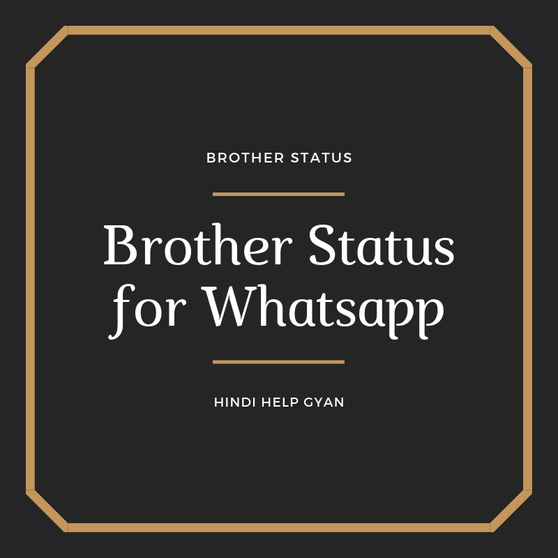 Most Awesome Brother Status And Quotes For Whatsapp Hindi