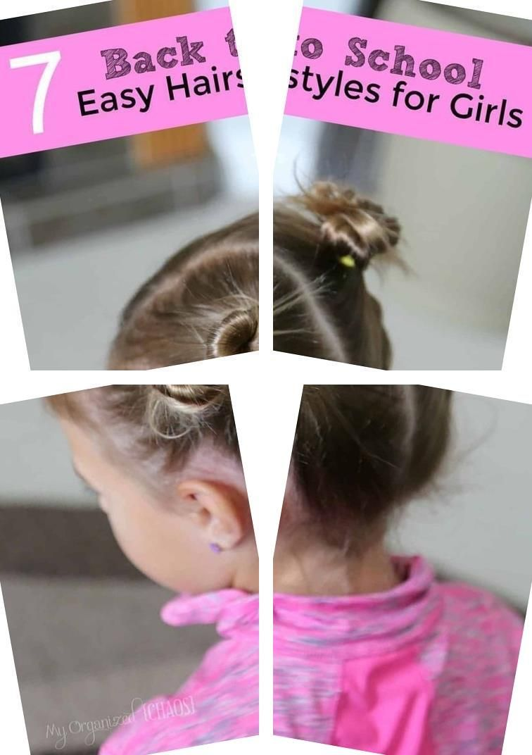 New Haircuts For Girl 10  Easy Hairdos For Little Girls  10