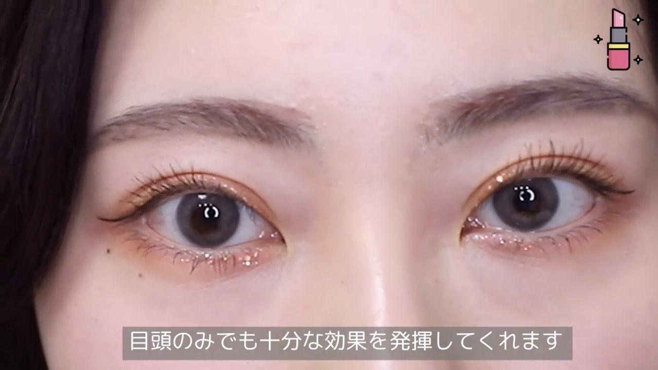 エミリ 香水 八田