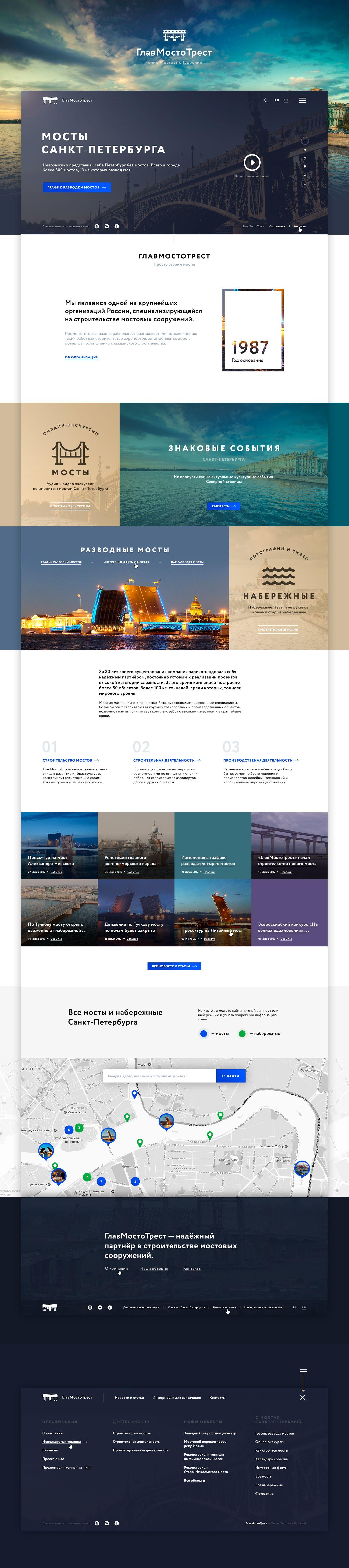 Bridges In Sankt Peterburg Design For Construction Company Corporate Website Design Web Layout Design Webpage Design