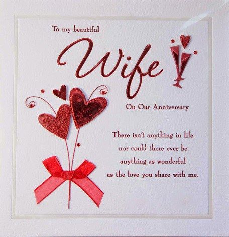 Hy Wedding Marriage Anniversary Wishes Greeting Card Images Messages For Husband Wife