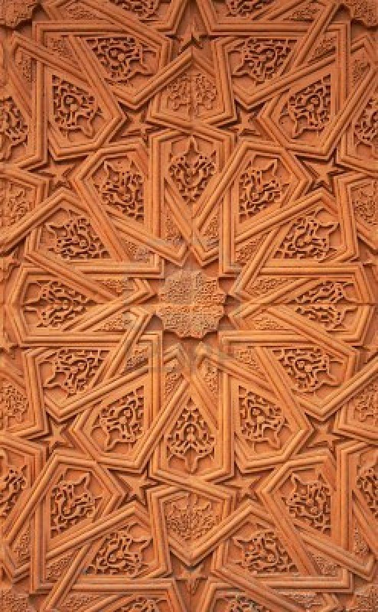 Islamic (Moorish) style. Detail of wall plaster. Great ...