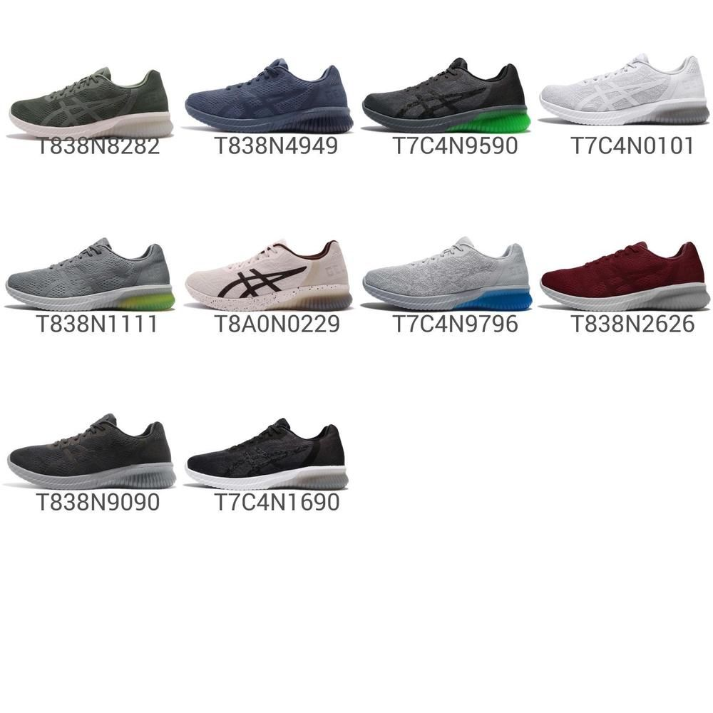 Asics Running Cushion Mx Mens Lifestyle Gel Kenun Shoes OPwTXZiku