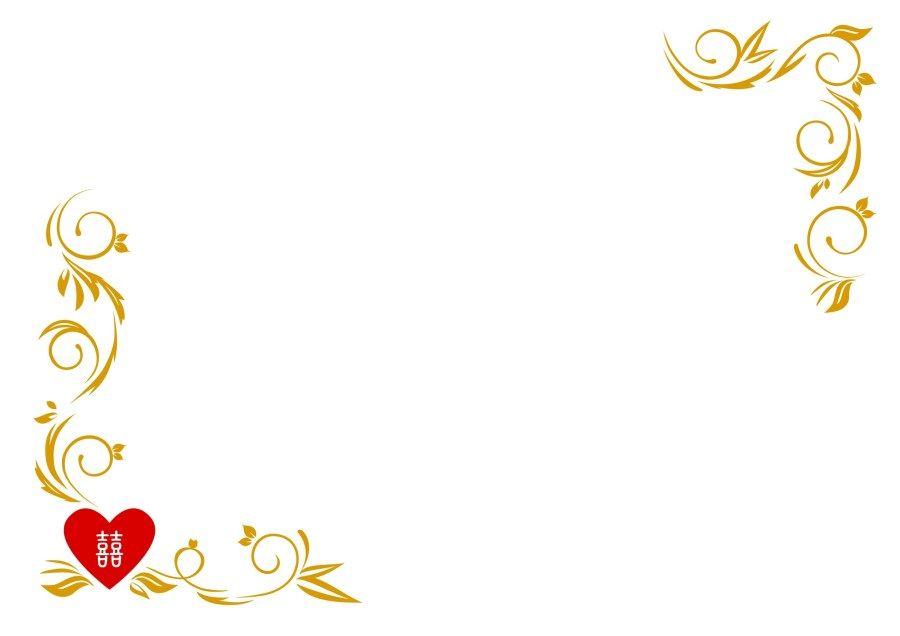 24 Best Photo Of Christian Wedding Invitation Designs Denchaihosp Com Plain Wedding Invitations Blank Wedding Invitation Templates Wedding Card Design