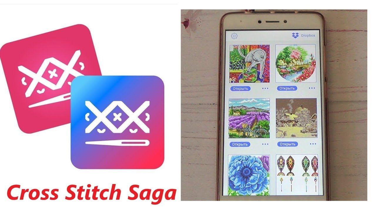 cross stitch saga apk торрент