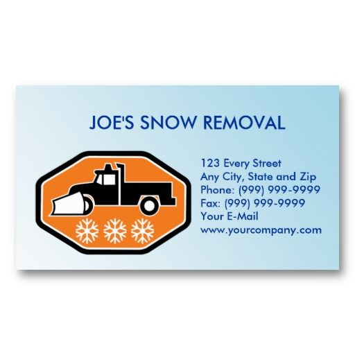 Snowplow Pickup Truck Business Cards Snow Removal Business Cards