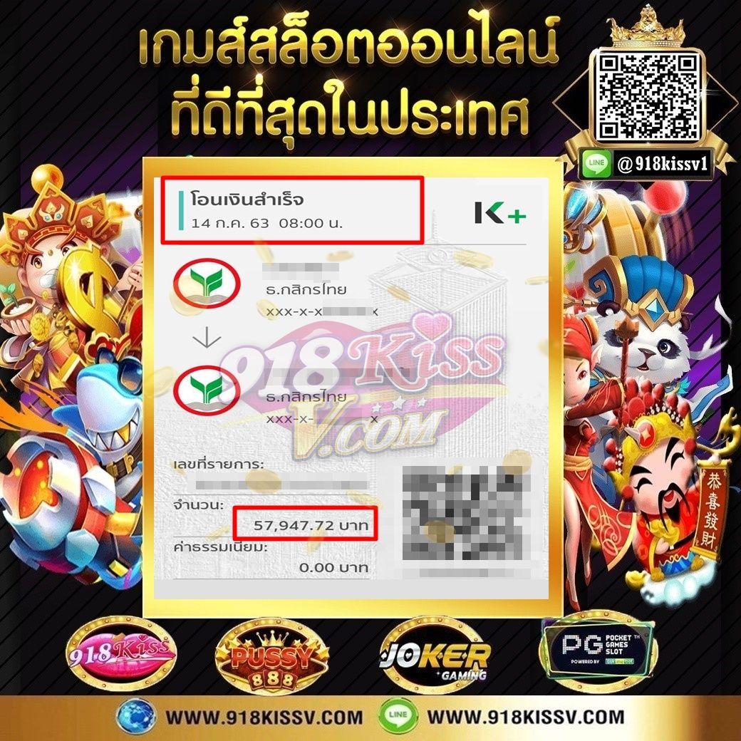 700 Gratis Casino Bonus Im Uk Casino Club Spielcasino