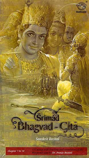 Srimad Bhagvad - Gita (Sanskrit Recital Chapter 1 to 18 CD's