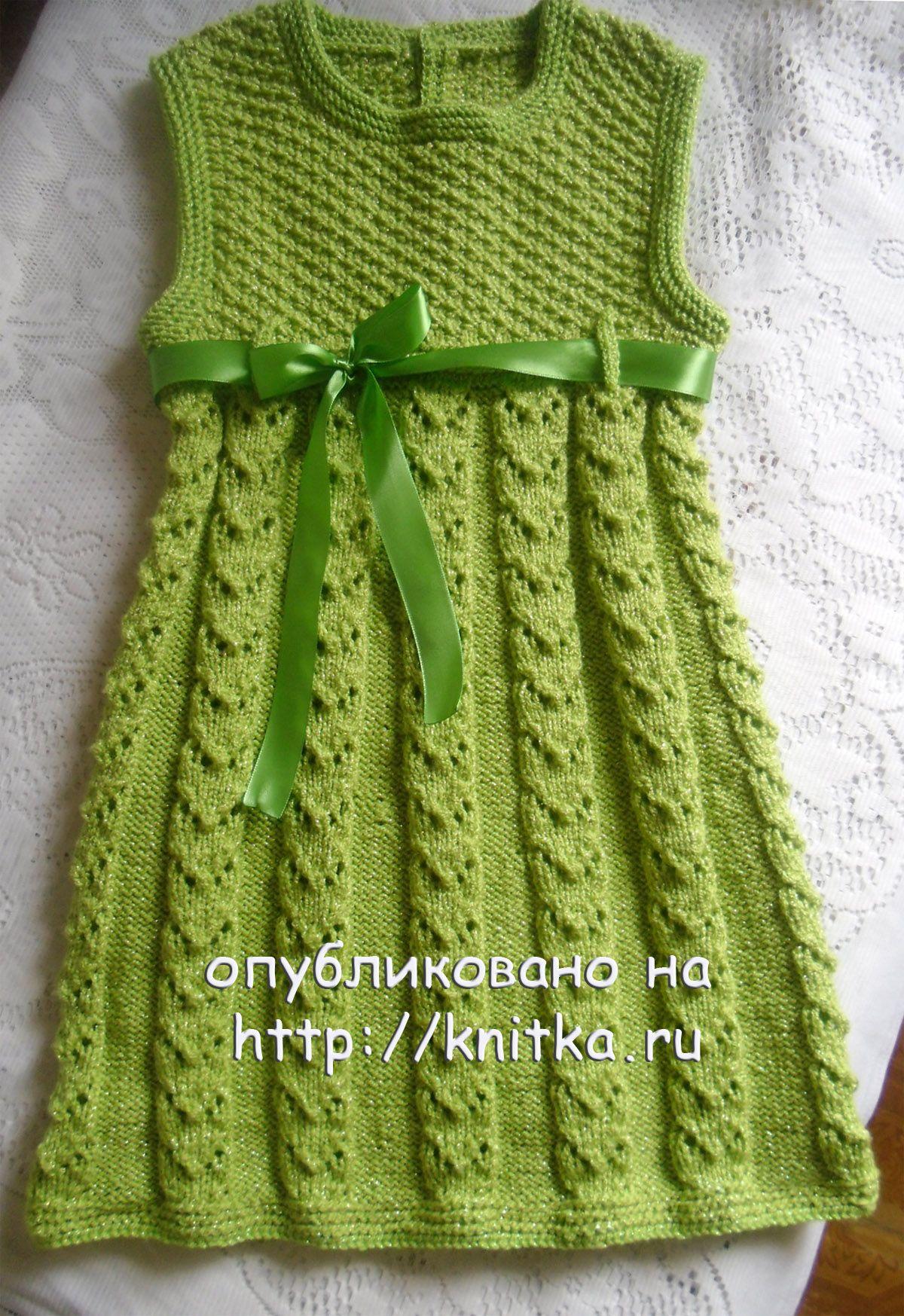 Схема вязанного детского платья фото 625