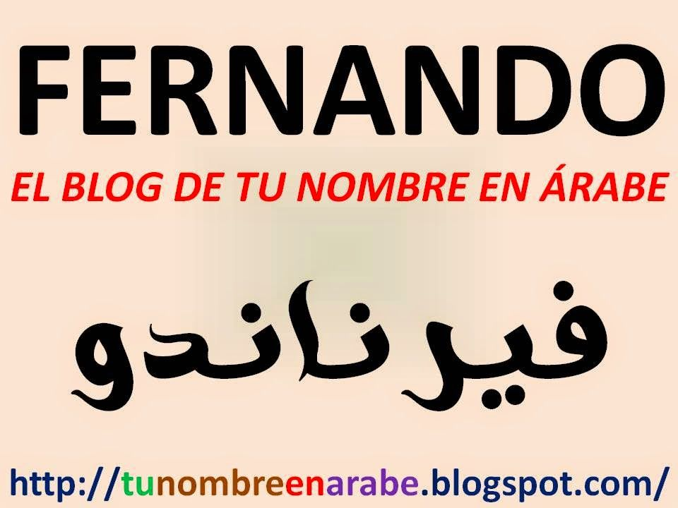 Mas Nombres En Arabe Para Tatuajes Nombres En Arabe Tatuajes De
