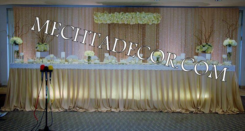 RECEPTION lace/crystal/ beaded wedding decor Wedding