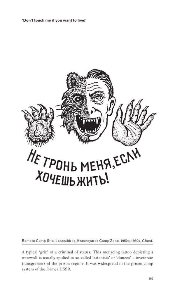 Russian criminal tattoo encyclopaedia volume i damon for Russian criminal tattoo encyclopedia