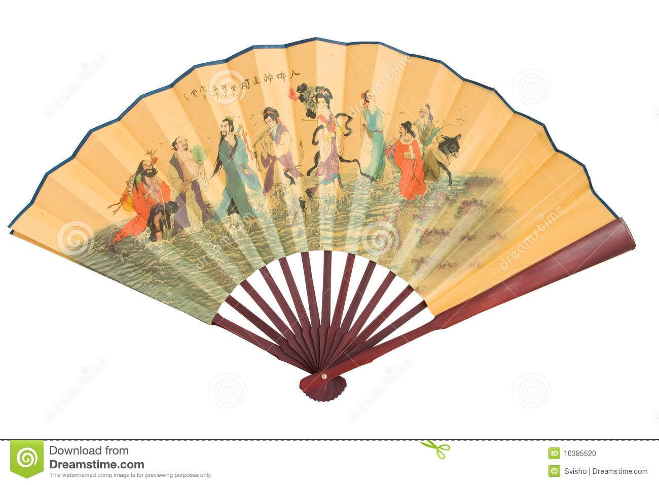 Traditional Chinese Fans | Traditional handmade Chinese fan with ...