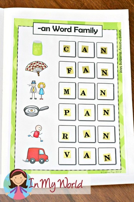 Sight Words and Word Families Week 2 | Printables | Pinterest