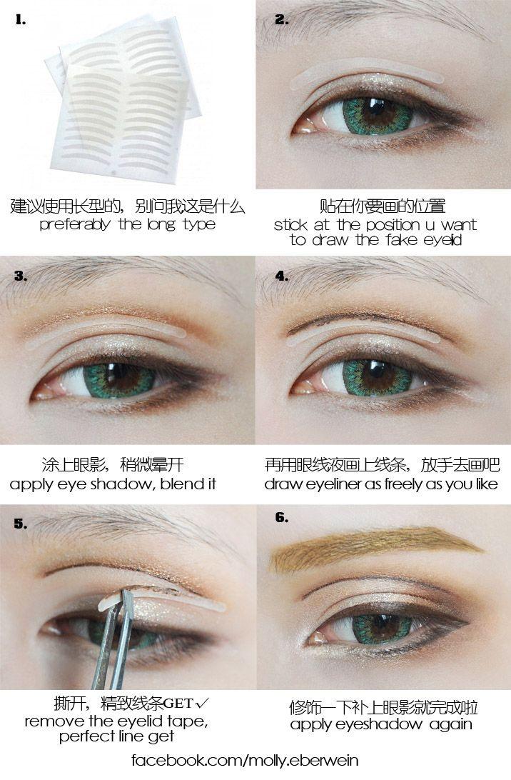 Fake double eyelid tutorial by mollyeberwein   makeup