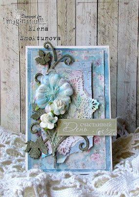 Handmade by Elena Smoktunova: Series of cards