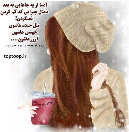 عکس نوشته پروفایل عروسکی