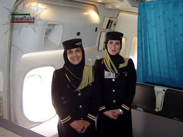 Iran Air Flight Attendant Commercial Airliners Pinterest - air france flight attendant sample resume