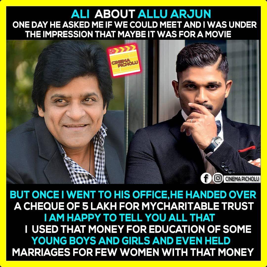 Alluarjun Ali Memes Comedymemes Dailymemes Trolls Tollywoodactor Tollywoodactors Tollywoodtrolls Tollywood Tolllyw Comedy Memes Daily Memes Memes