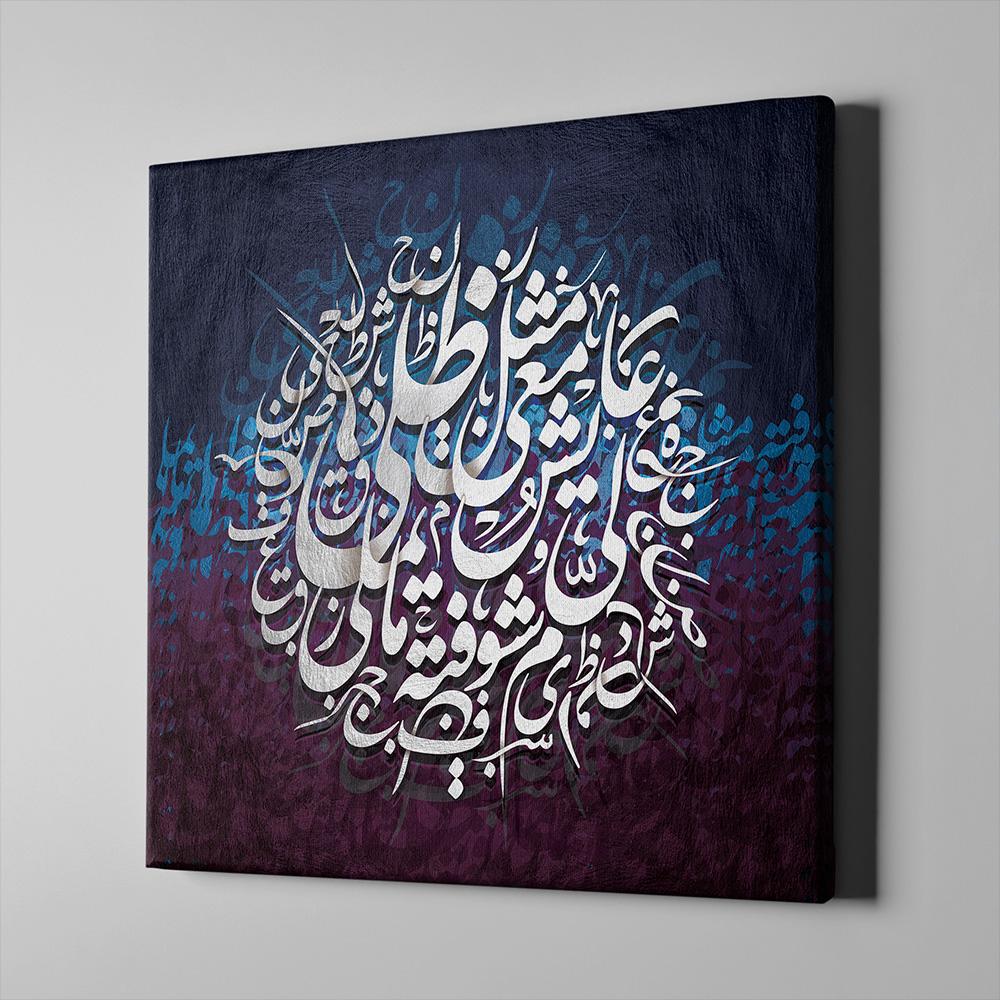 Bari Gallery مثل ظلي لوحة كانفس لوحة فنية جدارية للمنزل Art Arabic Calligraphy Calligraphy