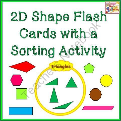 2d shape attribute venn diagram sorting with flash cards venn 2d shape attribute venn diagram sorting with flash cards from nylascraftyteaching on teachersnotebook 12 pages ccuart Choice Image