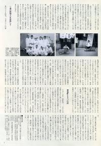 KANDAアーカイブ:神田資料室