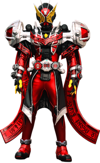 Geiz Myokoin | Kamen Rider Wiki | FANDOM powered by Wikia