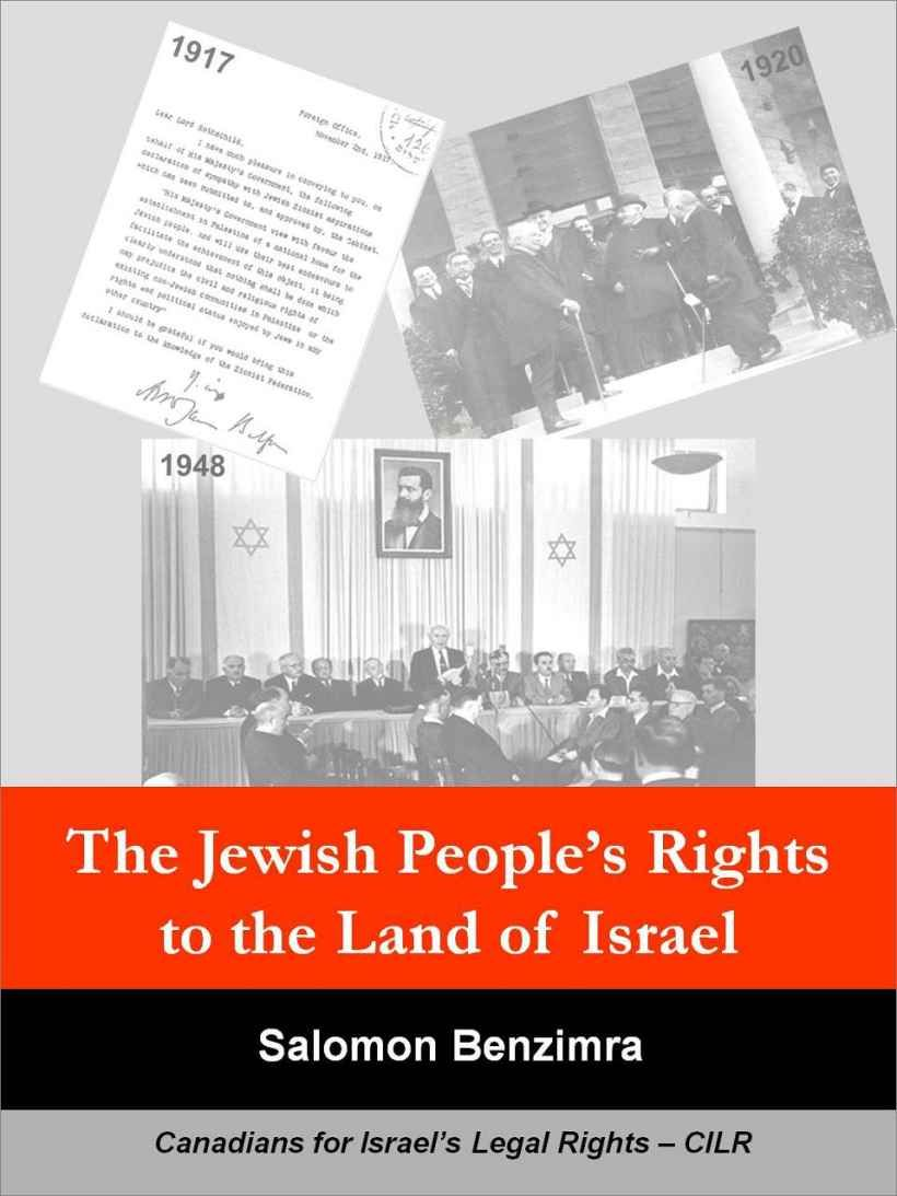 rights and responsibilities of the jewish people A few young people joined a movement called the white rose resistance movement the movement became known for an anonymous leaflet campaign, lasting from june 1942 until february 1943, which called for active opposition to the nazis regime.