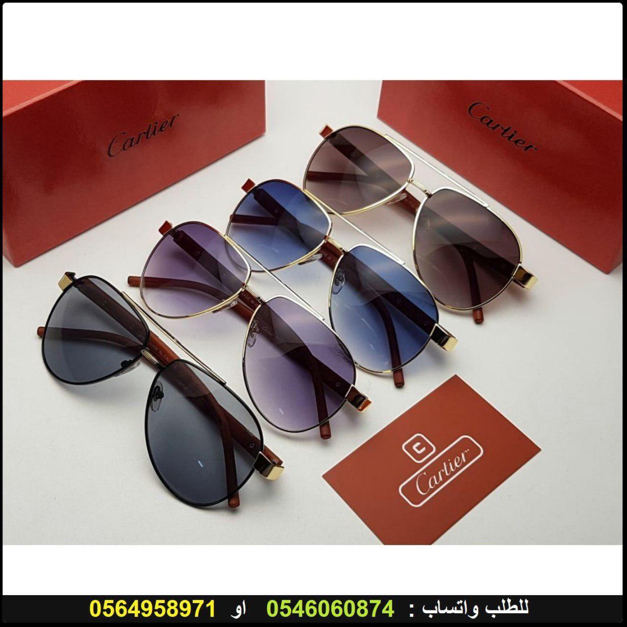 نظارات كارتير رجالي Cartier بدرجه اولى مع كامل الملحقات و بنفس اسم الماركه Glasses Sunglasses