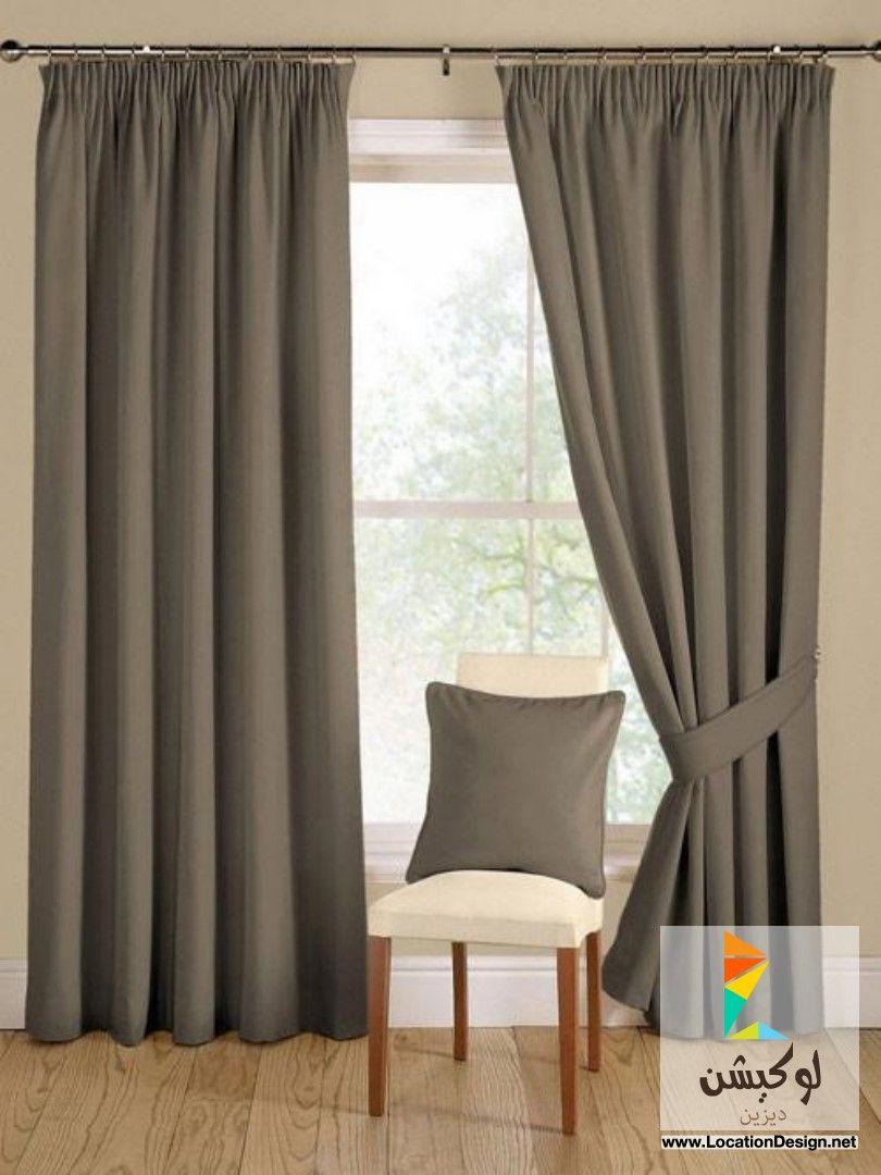 احدث تصميمات ستائر لغرف نوم 2015 لوكيشن ديزاين تصميمات ديكورات أفكار جديدة مصر Curtains Living Room Taupe Curtains Curtains
