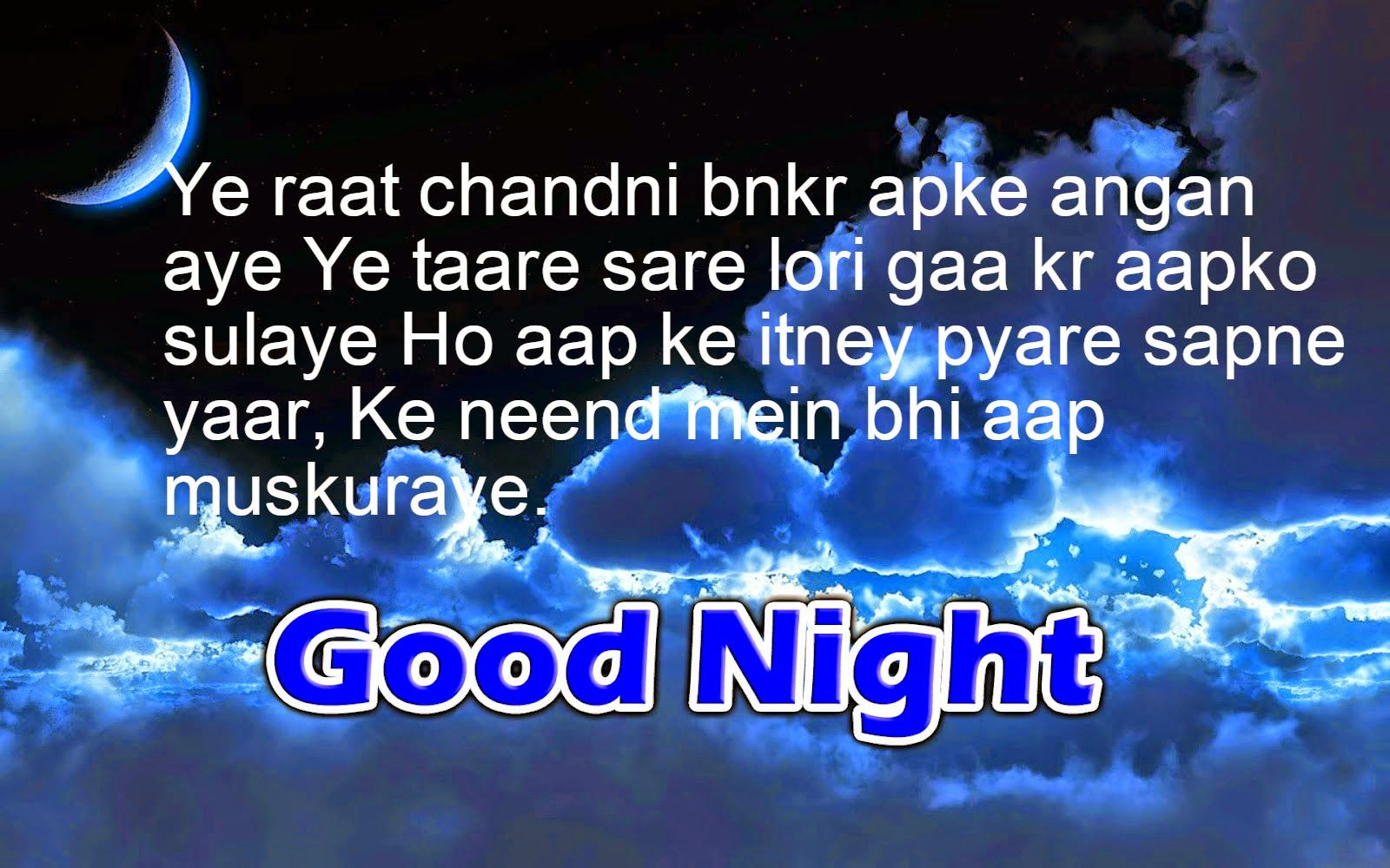 Wallpaper download good night - Every India Good Night Friends