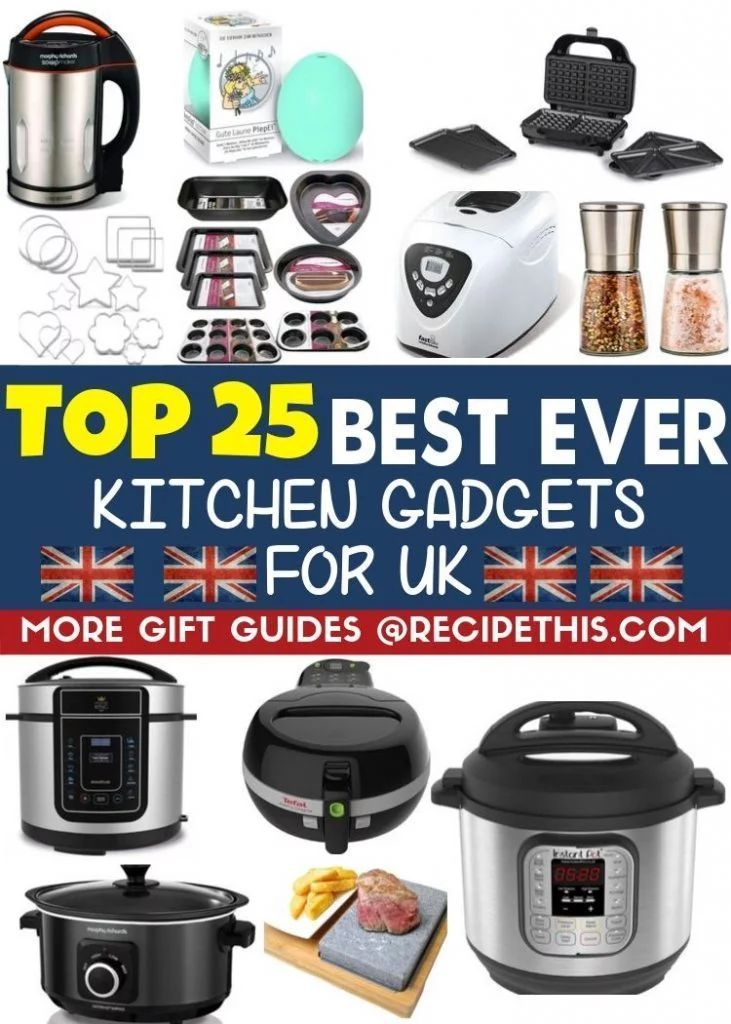 The Top 25 Best Ever Kitchen Gadgets in the UK. Featuring the must have kitchen gadgets for p...