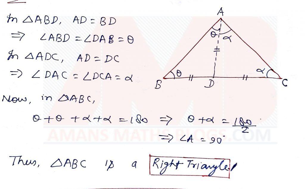 Ssc Cgl Geometry Triangle Set 1