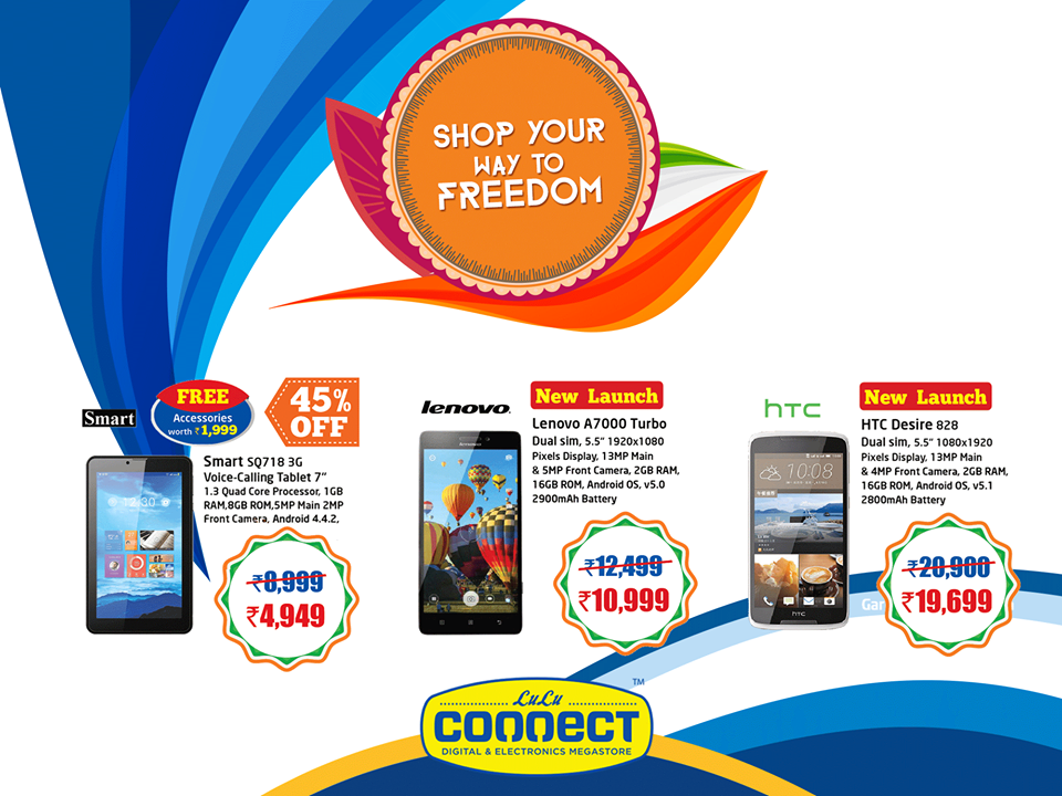 It S Raining Offers At Lulu Connect Celebrate This Season With The Wide Range Of Products Hurry Luluconnect Offers Dual Sim Htc Desire Lenovo