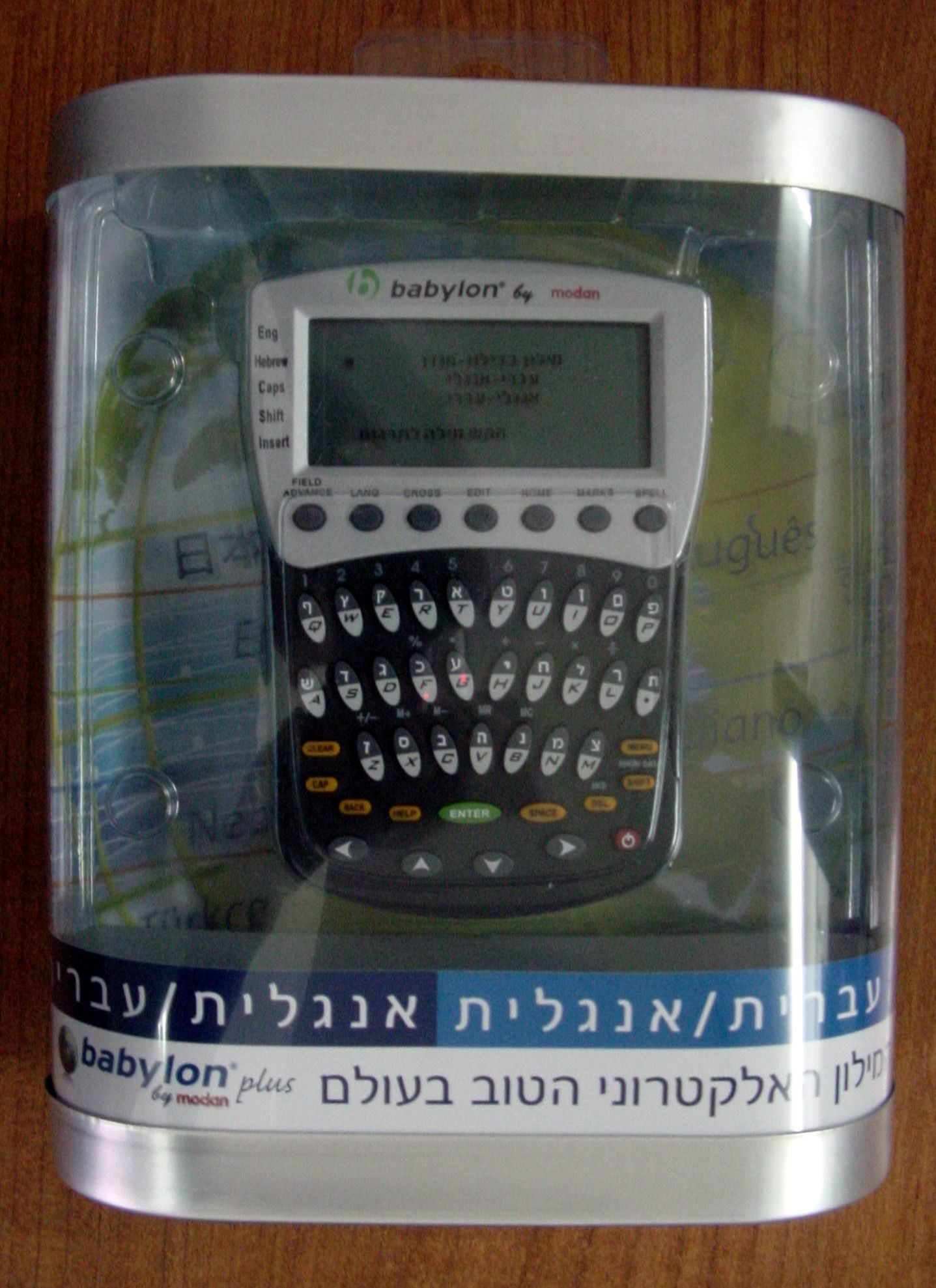 Babylon Handheld Hebrew English Dictionary