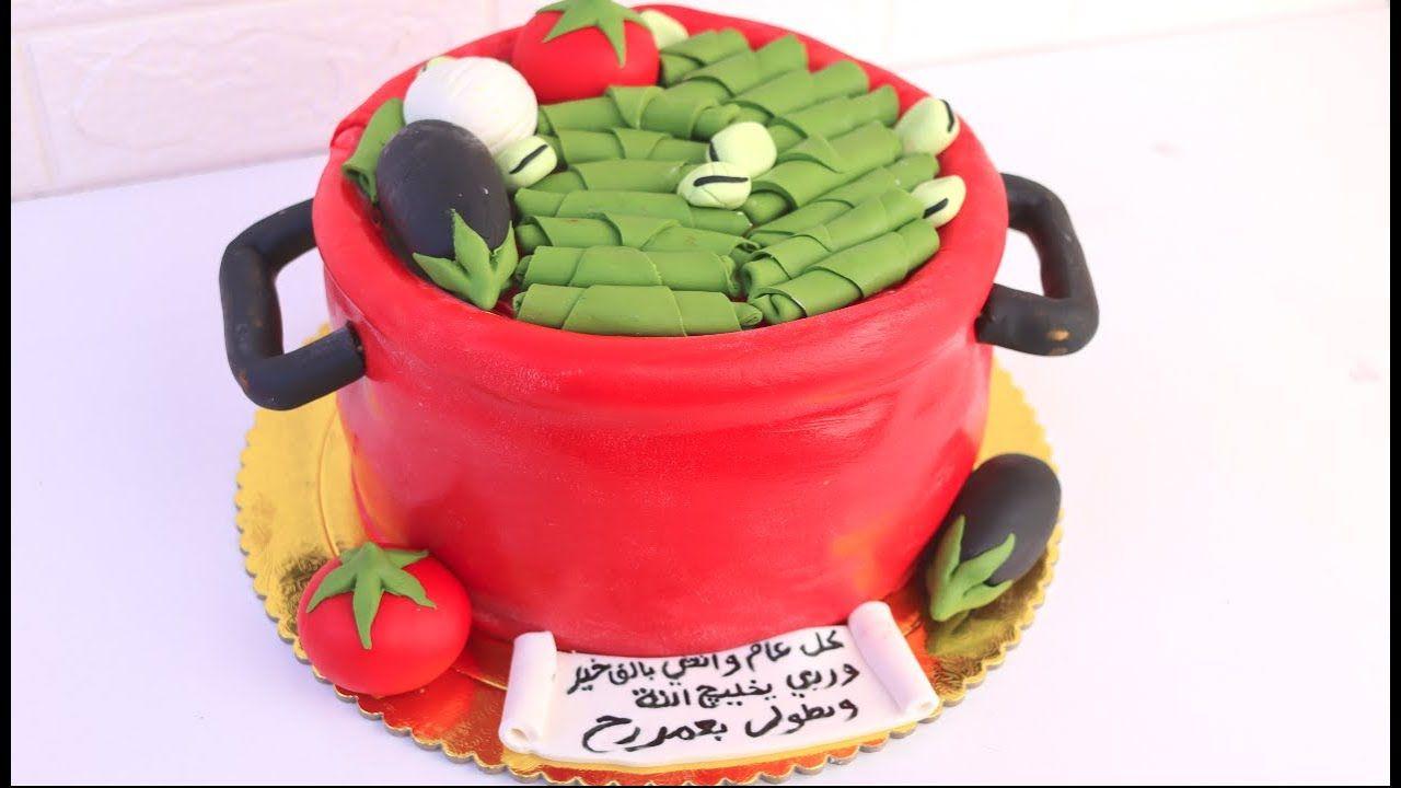 تزيين كيكة جدر الدولمة وتصميم وتلوين اشكال عجينة السكر Cake