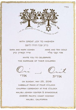 Simplicity Is Beauty What This Invitation All About A Combination Of Jewish Hebrew And English Calligraphy With Fully Customizable Ink Colors