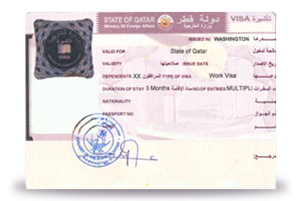 Qatar business visa for a non us passport holder peninsula visa qatar business visa for a non us passport holder peninsula visa passport thecheapjerseys Choice Image